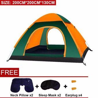 Harga BartoniseN (200cm*200cm*130cm) Family Outdoor Camping Hiking Portable Second Quick Instant Automatic Tent [NP67] - Premium