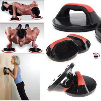 Harga PUSH UP PRO gym fitness muscle training workout