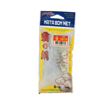 Harga Jetting Buy Fishing Net Copper Spring Shoal 8