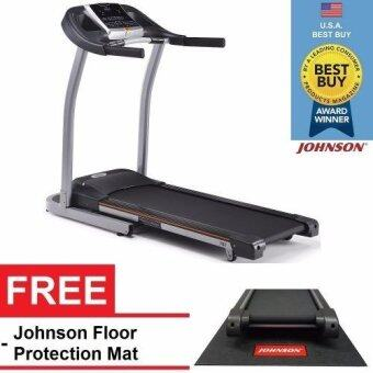 Johnson Fitness Tempo T82 Treadmill