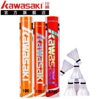 Harga Kawasaki k700 flight stability duck feather Badminton