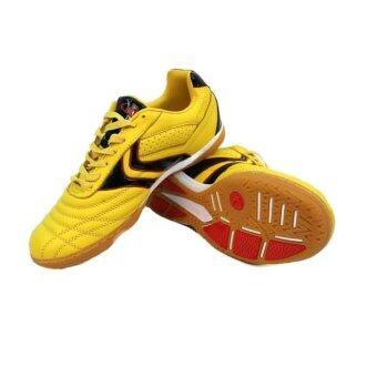Kika 1504 Leather Futsal Shoes - Yellow