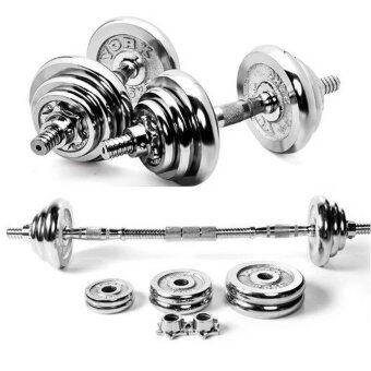 KIS Iron Plating Dumbell with 20CM Burbell Connector Dumbbells (15KG Per Set)