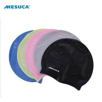 MESUCA(R) Solid Color Silicone Swimming Cap for Adult MS2111 - 4
