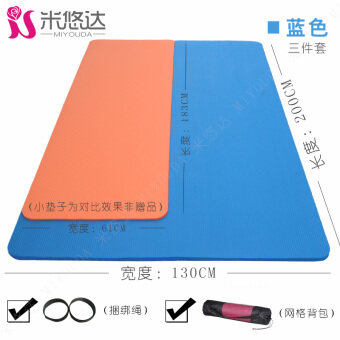 Mi You up to 130cm Long Large widened thick fitness mat yoga mat