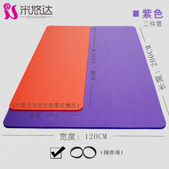 Mi You up to 20mm Long Large widened yoga fitness mat yoga mat