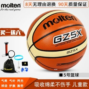 Molten gw7x leather feel students in the exam basketball