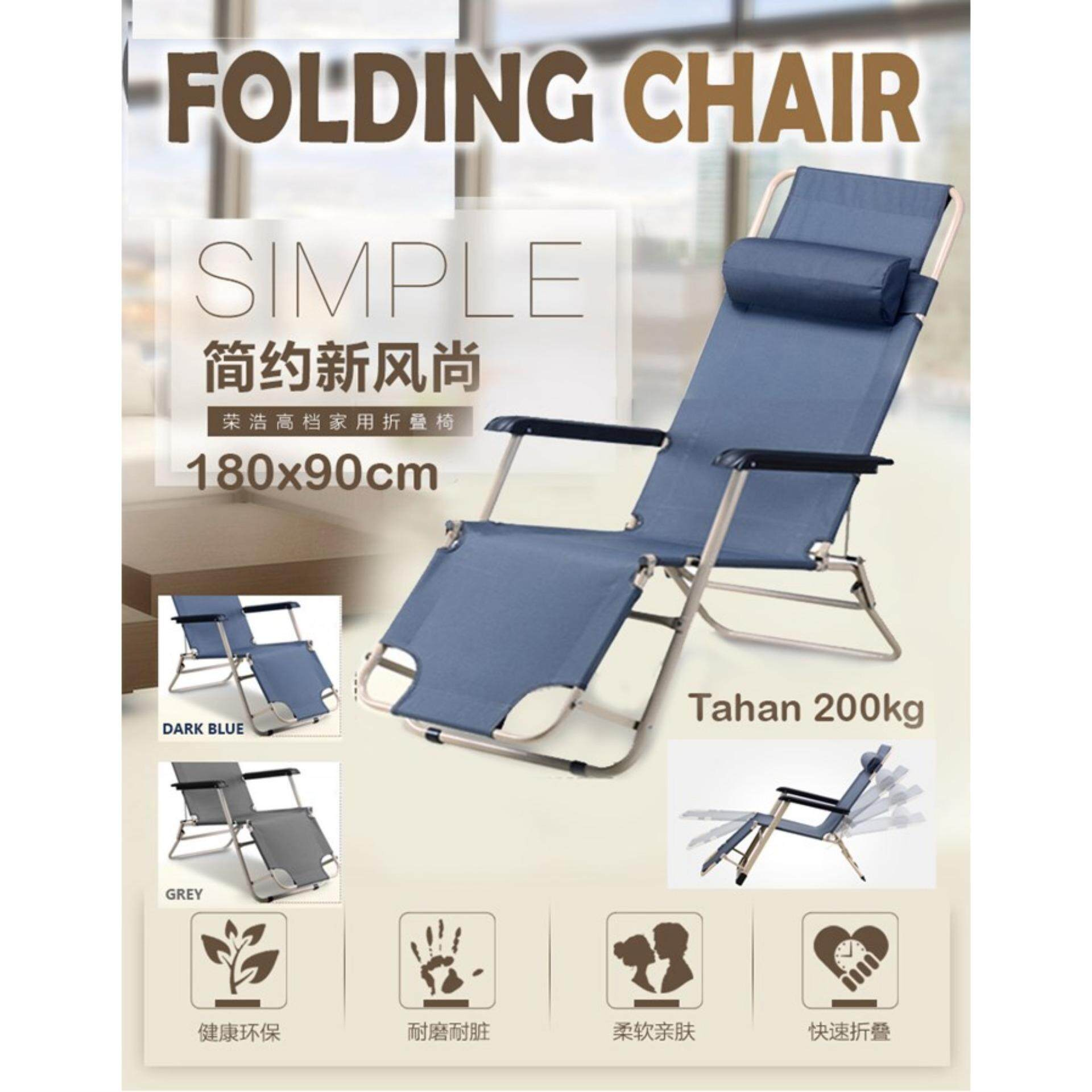 Portable Folding Outdoor Camping Chair