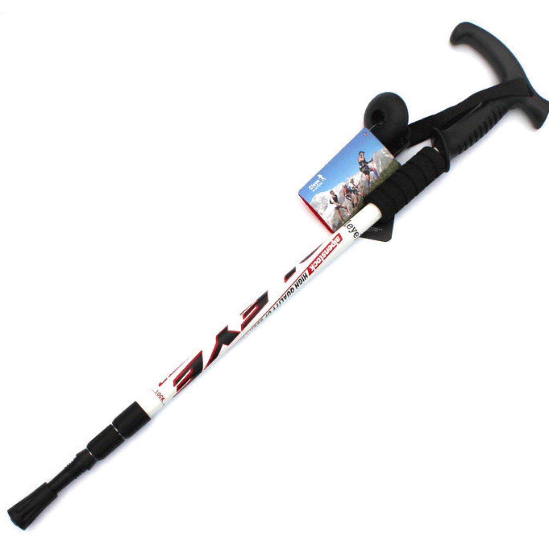 [ READY STOCK ]  CLEYE Adjustable Walking Hiking Stick Trekking Trail Poles Canes - White