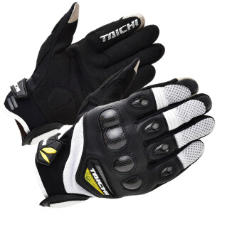 Harga RS-TAICHI RST418 Gloves Cycling Gloves Motorcycle Gloves White