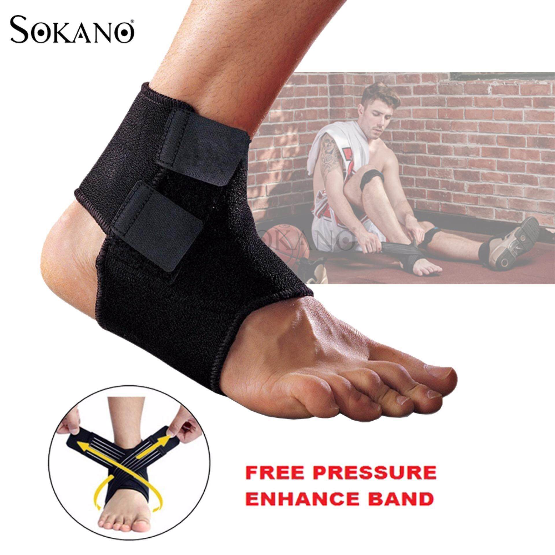SOKANO Adjustable Ankle Guard For Sports, Outdoor Activities and Elders with Free Pressure Enhance Band