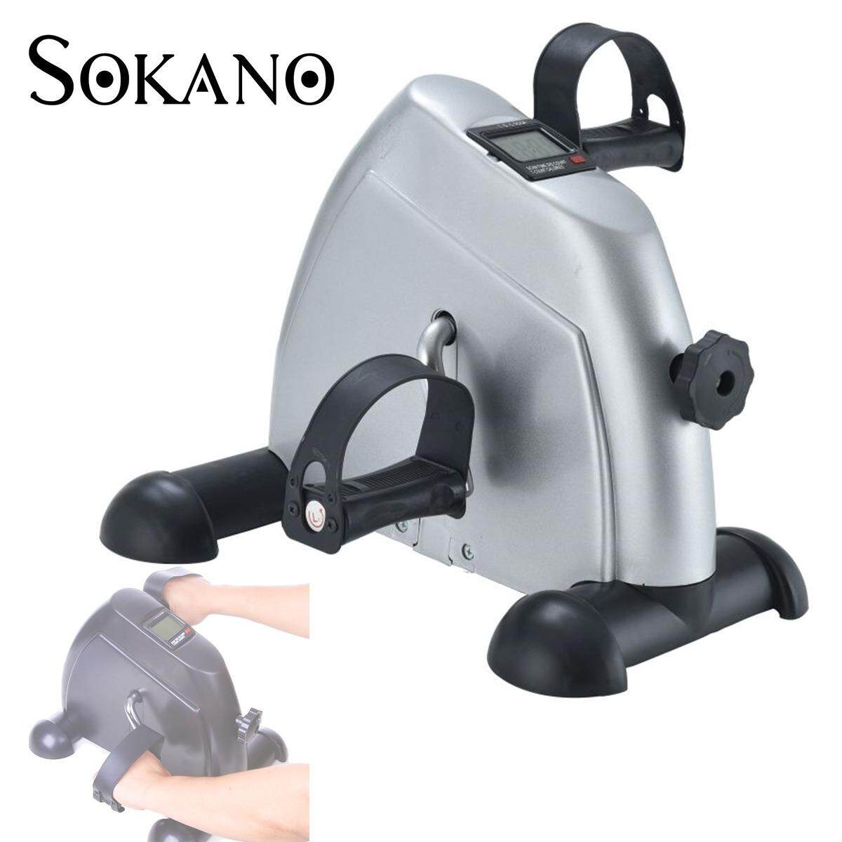 Sokano Exercise JS6001 Mini Bike Machine With Digital Calories Counter Basikal Lanjak