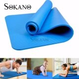 (RAYA 2019) SOKANO Premium Grade 10mm Non Slip NBR Yoga Mat- Blue