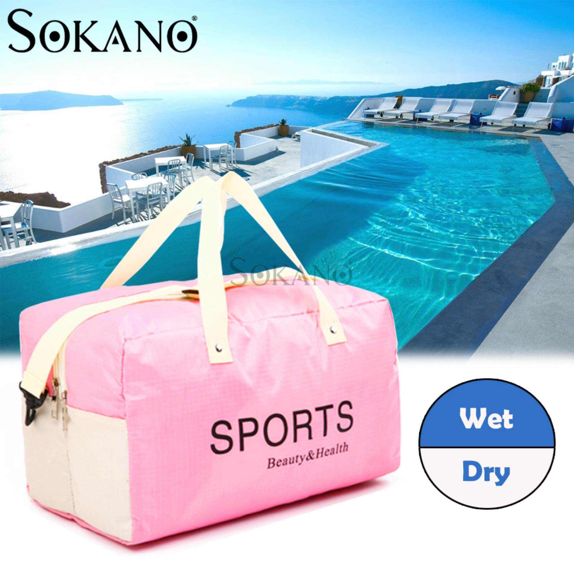 SOKANO Sports and Gym Bag with Dry and Wet Compartments - Pink