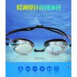 Speedo Waterproof Anti-fog Eye swimming goggles Swim Glasses PC Lens Silicone .