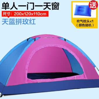 Takin tent outdoor 3-4 people double single outdoor camping 2 person camping beach travel