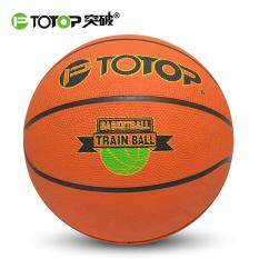 Hình ảnh Size 7 Rubber Basketball Special for Primary And Middle School Students orange with black - intl
