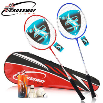 Ultralightweight Titanium Alloy Badminton Racket - 2