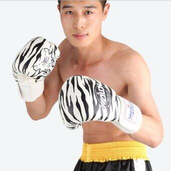 WALON boxing glove (WHITE) style design kick punching bag NEW