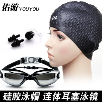 Harga Woo swim cap female silicone men and women adult with long hairswimming cap waterproof cap large ear cap goggles swimming cap suit