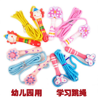 Wooden early childhood animal style nursery toys skipping rope skipping