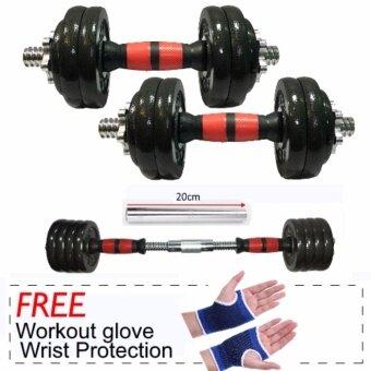 YORK 30kg Adjustable Cast Iron Dumbbell Set 15kgx2 + 20cm Connector Converter FREE Workout Glove Protection Wrist
