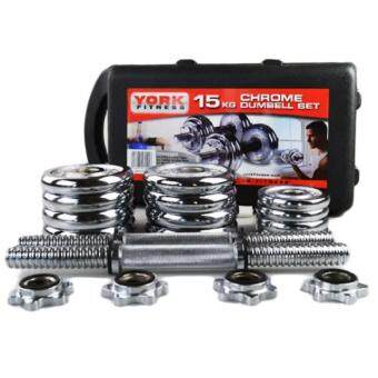 York Chrome Adjustable Dumbell 15kg Set with Equipment box