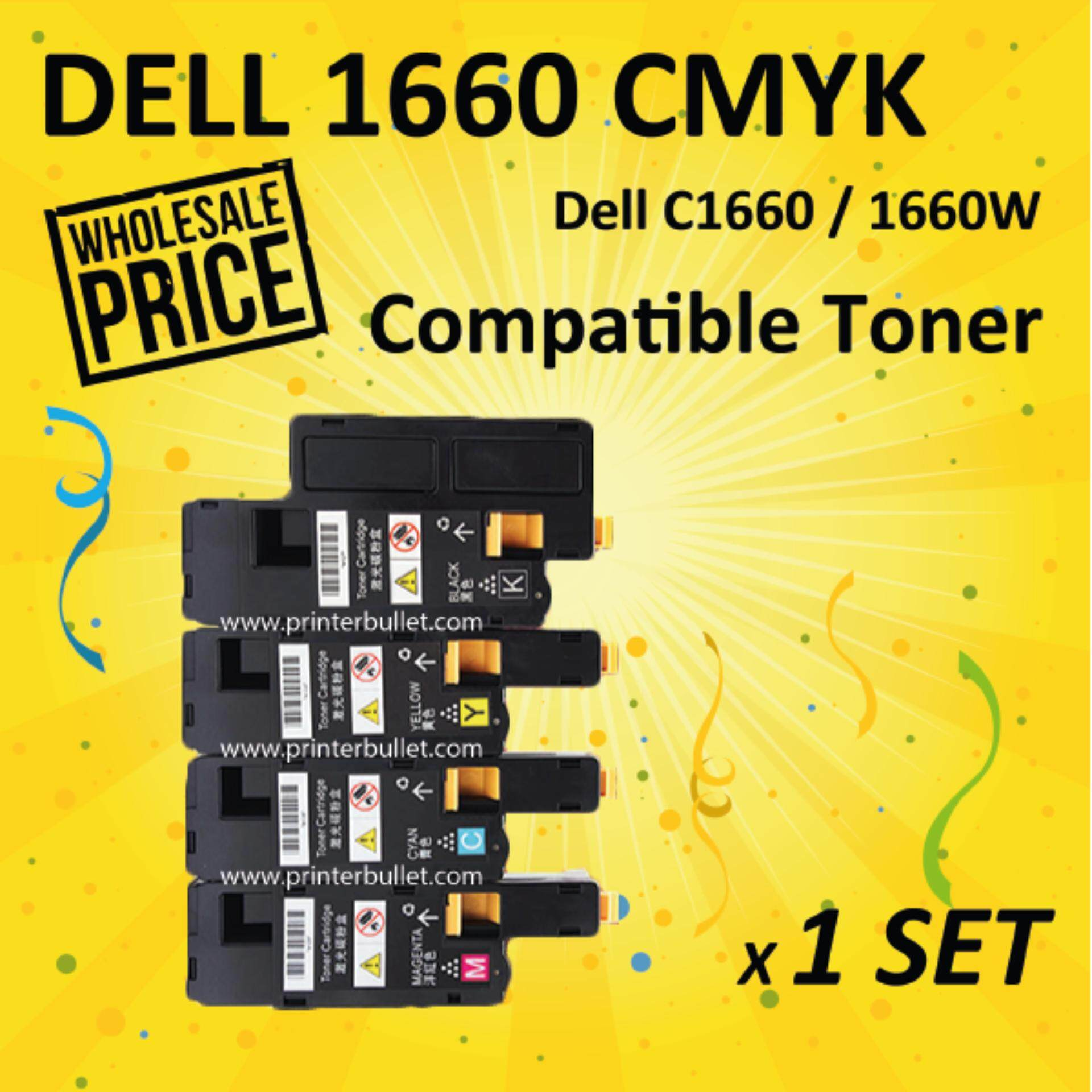 1 set CMYK DELL C1660w / C1660 Compatible Toner Colour Cartridge