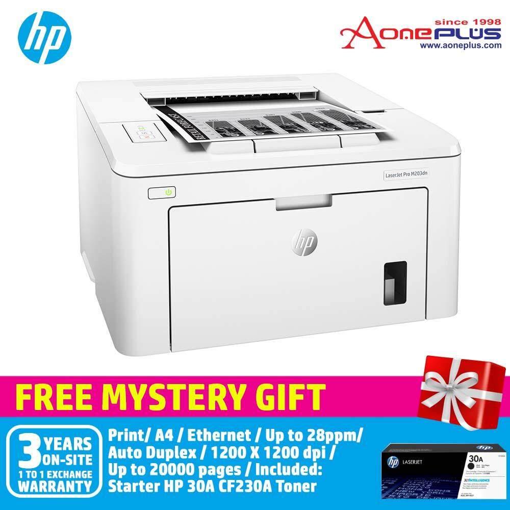 HP LaserJet Pro M203dn Printer G3Q46A + Free Mystery Gift