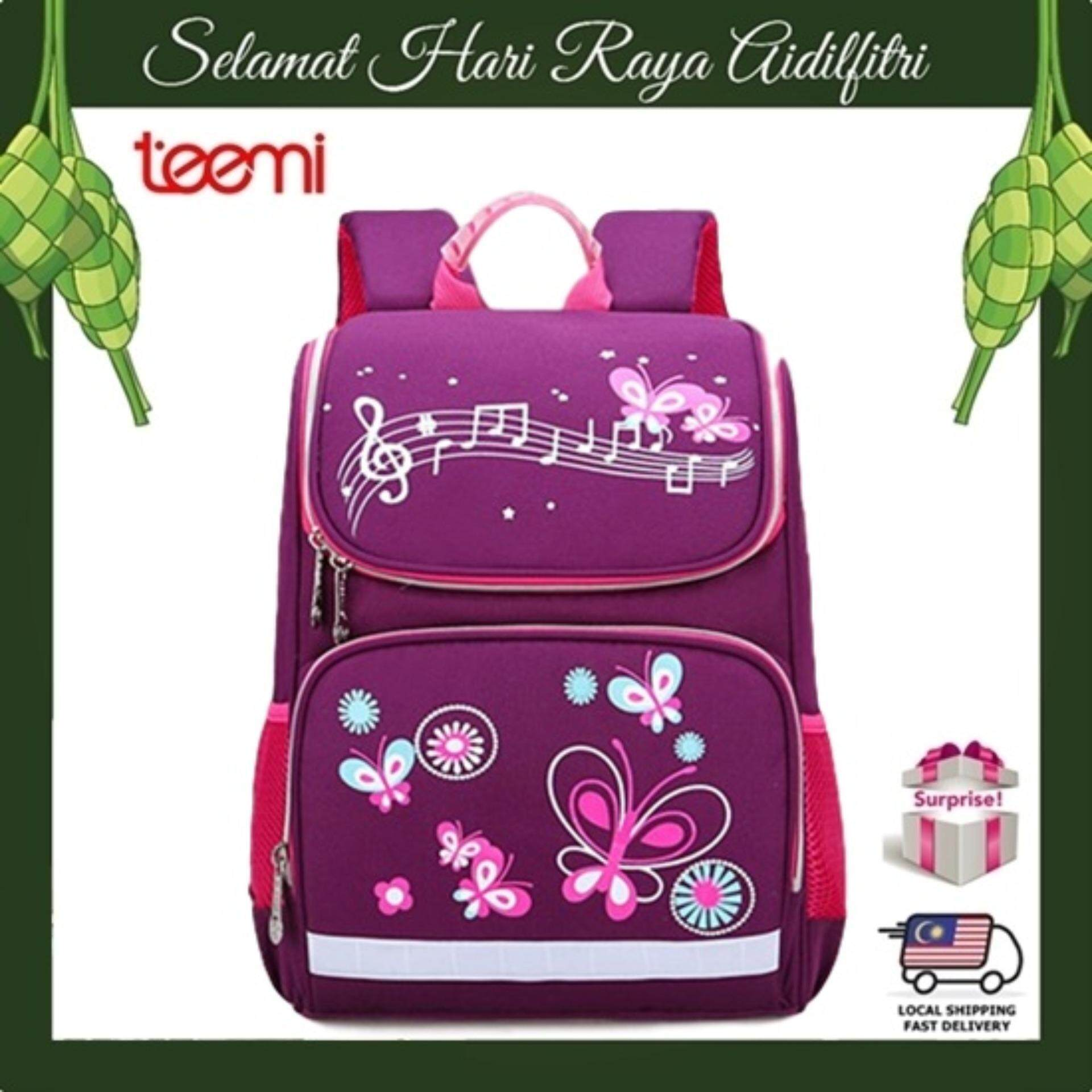 TEEMI Space Russian Orthopedic Backpack Top Load Water Resistant Light Weight Kids Children Primary School Bag - Purple Big