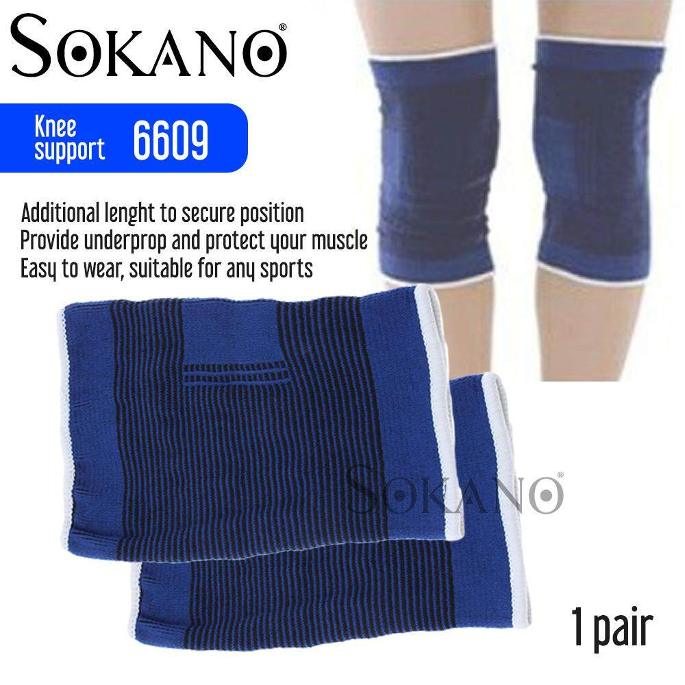 SOKANO 6609 Elastic Knee Support Brace Protector Knee Pad Guard Knee Pad (2 Piece Set)