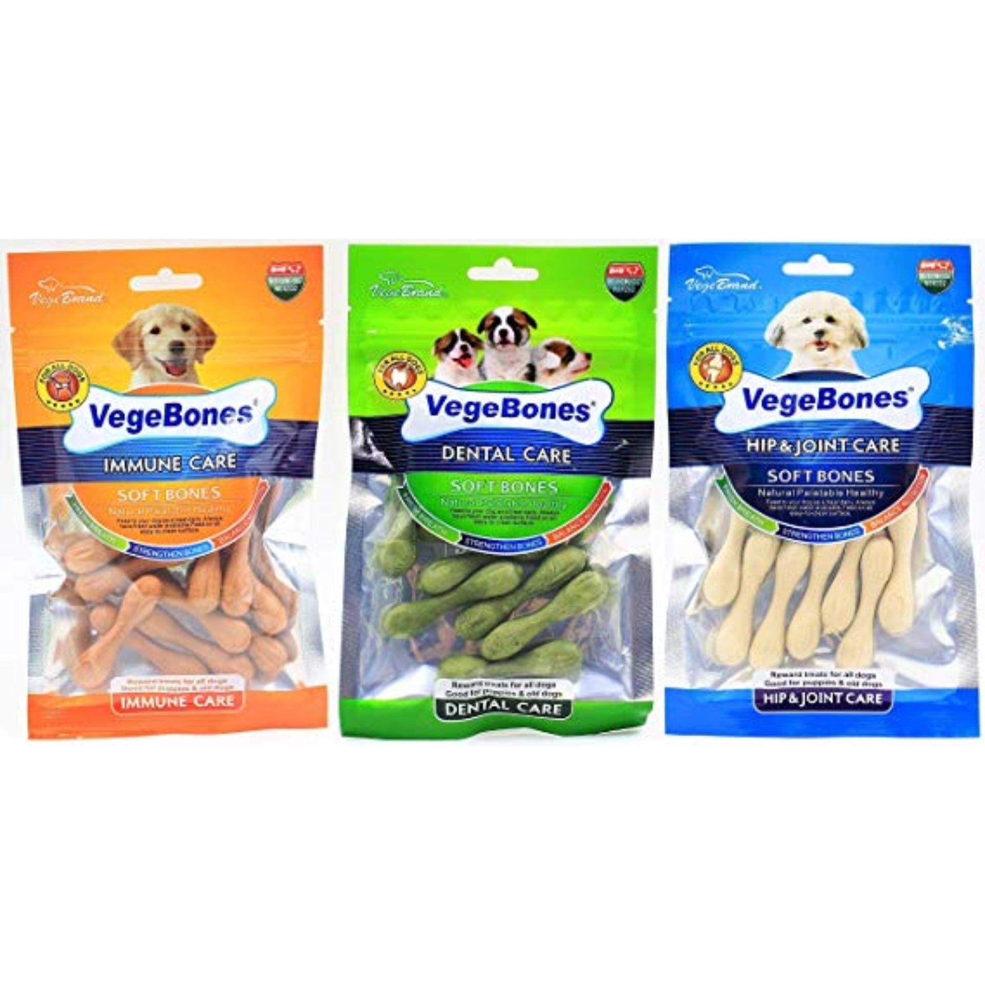 (Buy 3x)VegeBones -Hip joint care mini soft dog bone dog treats 60gm