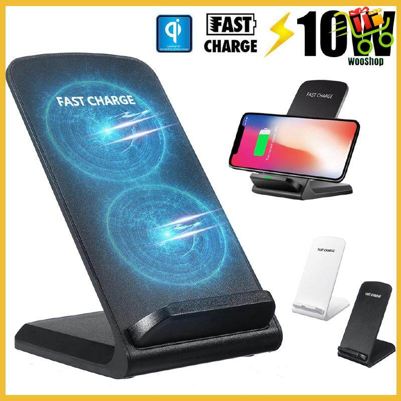 10W WIRELESS Qi Fast Charger Stand Charging Station Holder Pad 2 Coils For Phone - BLACK / WHITE