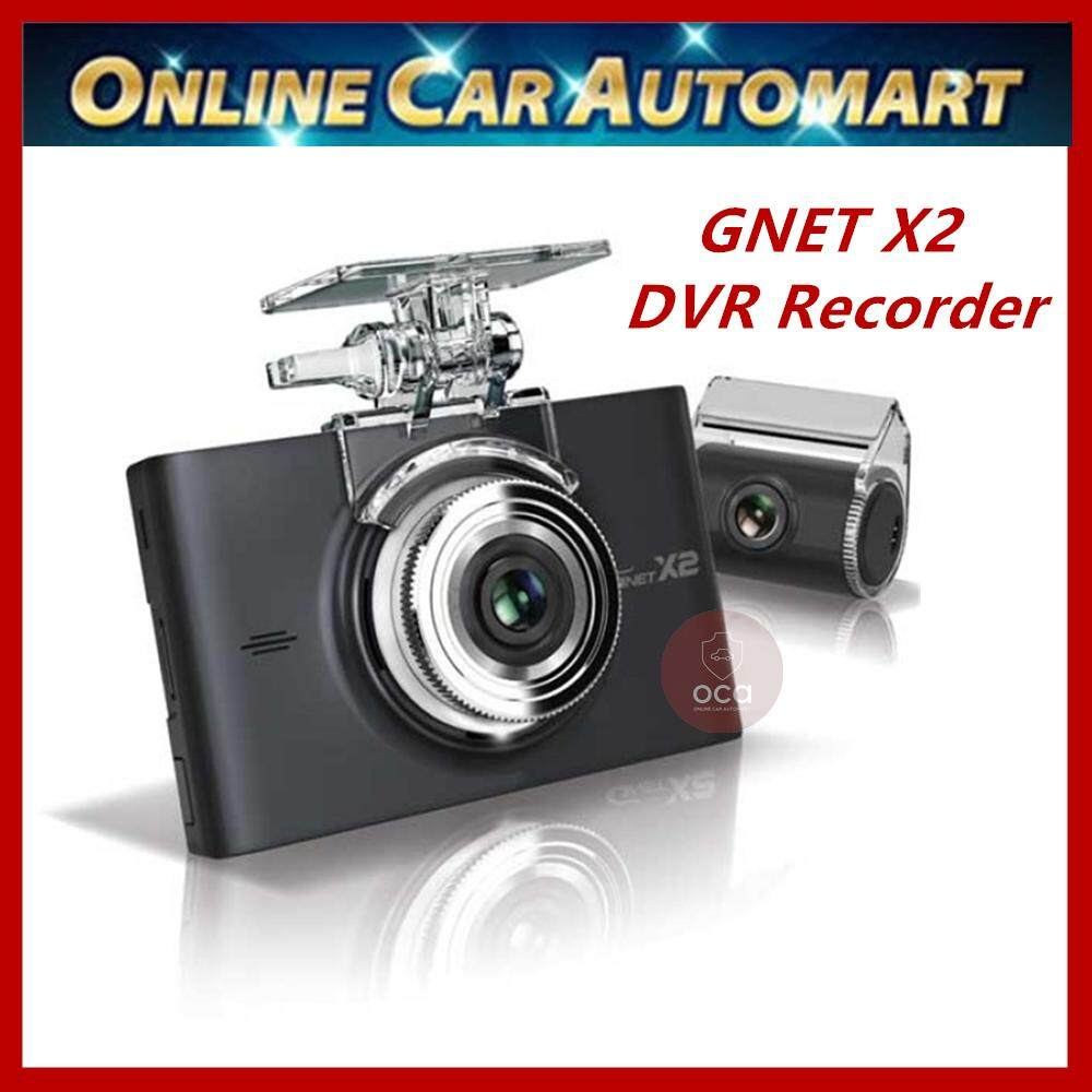 GNET X2 Full HD DVR RECORDER FRONT + REAR FULL HD NIGHT VISION Free 16gb Memory Card