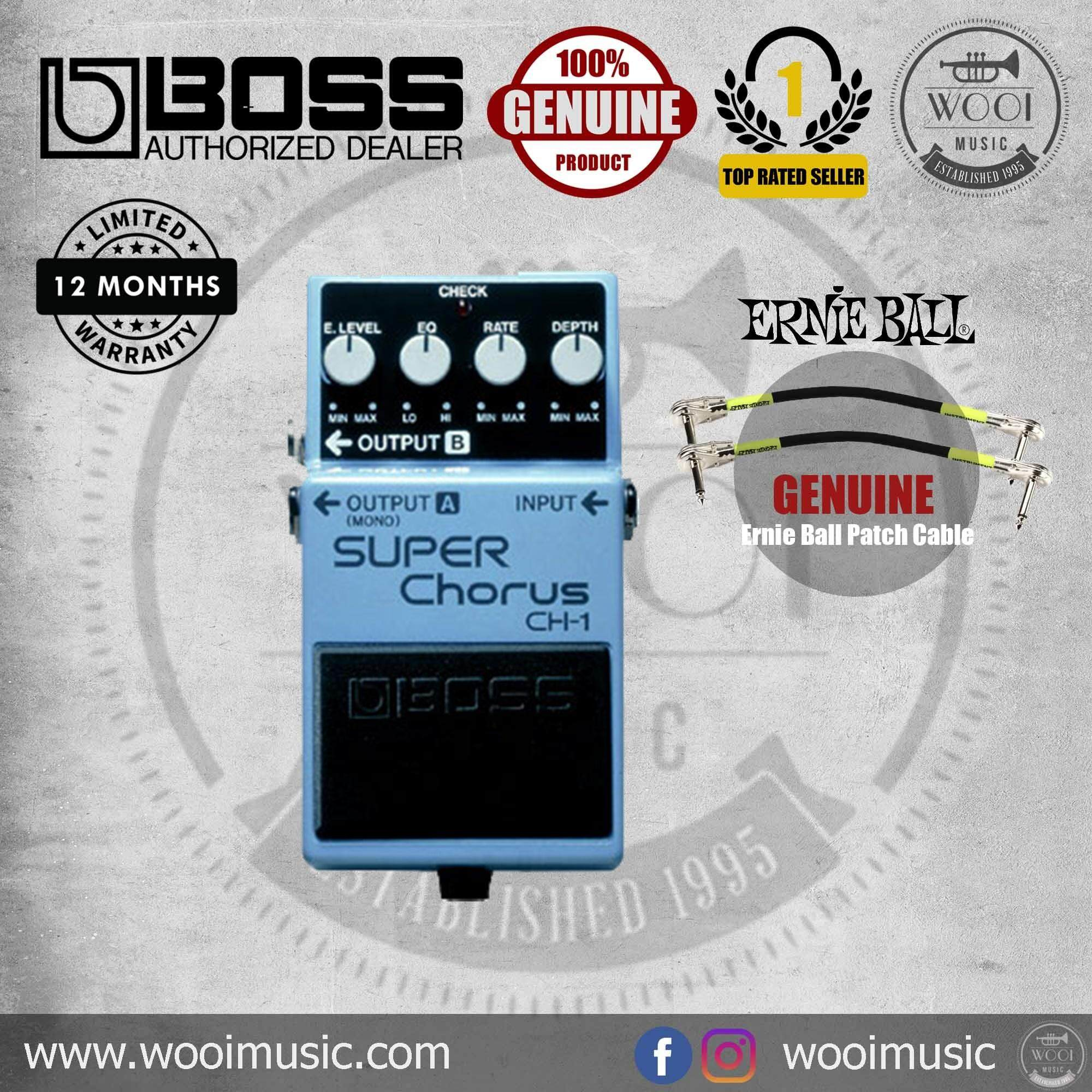 Boss CH-1 Super Chorus Guitar Pedal (FREE ORIGINAL Ernie Ball Patch Cable)