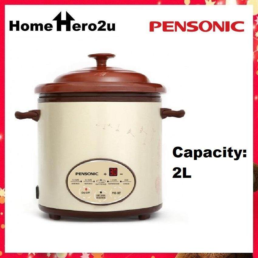 Pensonic PRC-20AC Longevity Purple Clay Multi-Purpose Rice Cooker - Homehero2u