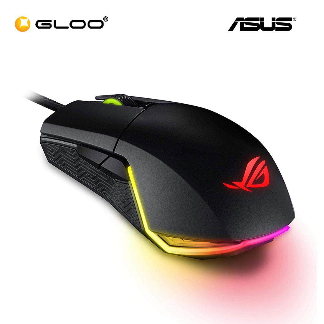 Asus P503/ROG Pugio P503 Ambidextrous Optical Gaming Mouse