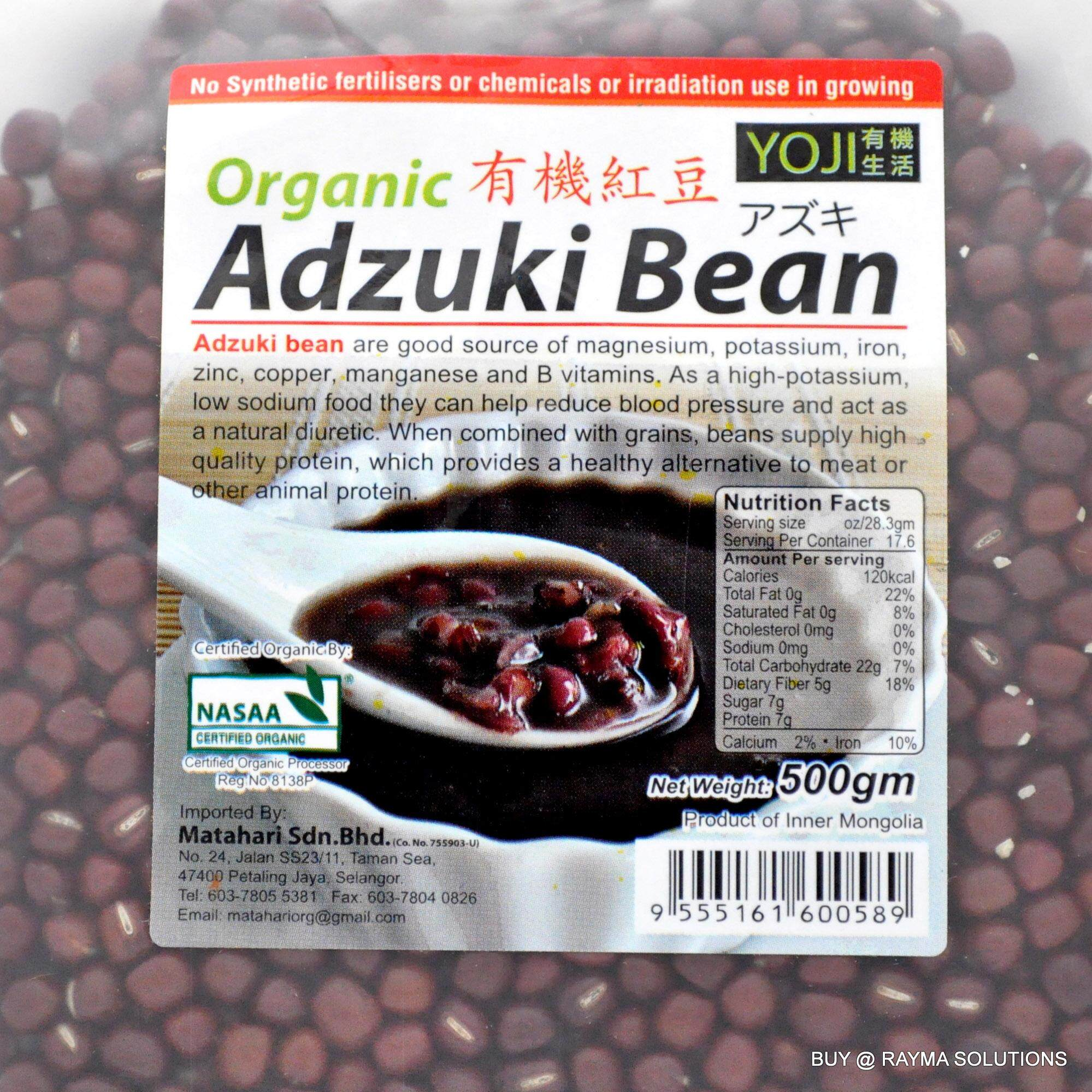 [Best Deal] MH FOOD Organic Adzuki Bean 500g (6 Packs)