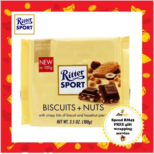Ritter Sport Biscuits + Nuts 100g *FREE Gift Wrapping*