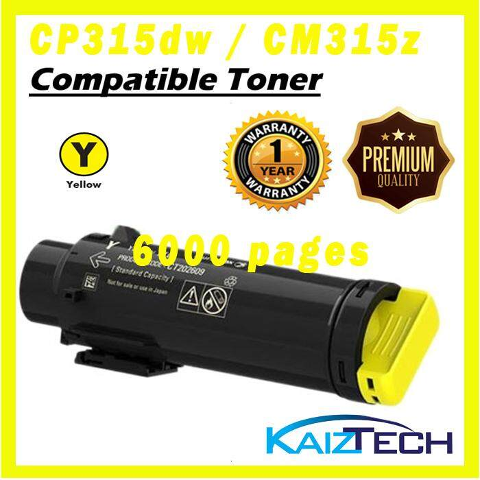 AAA Fuji Xerox DocuPrint 315 / CP315 / CM315 / CP315dw / CM315z Compatible  Color Laser Toner Cartridge Yellow CT202613 HIGH YIELD 6,000pages