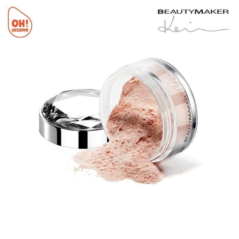 BeautyMaker Brightening Loose Powder