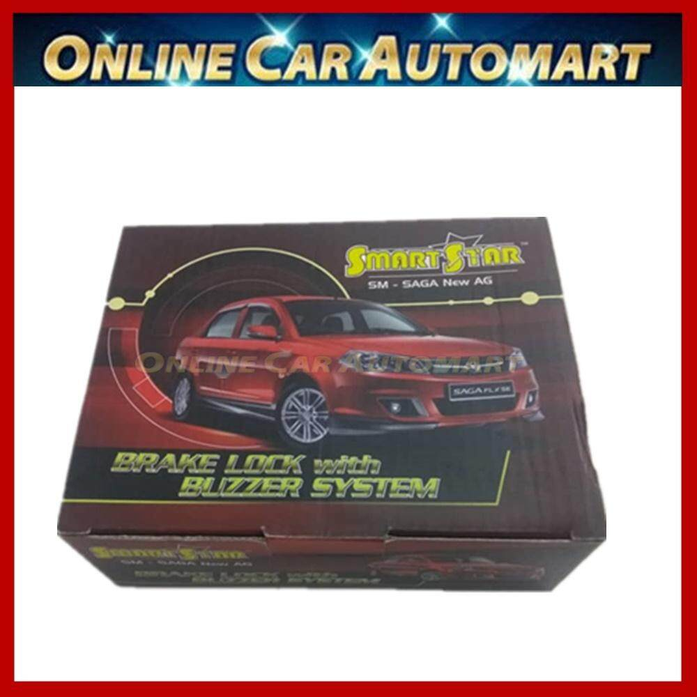 PROTON SAGA BLM/FLX SMART STAR 2 IN 1 CAR BRAKE LOCK + BUZZER