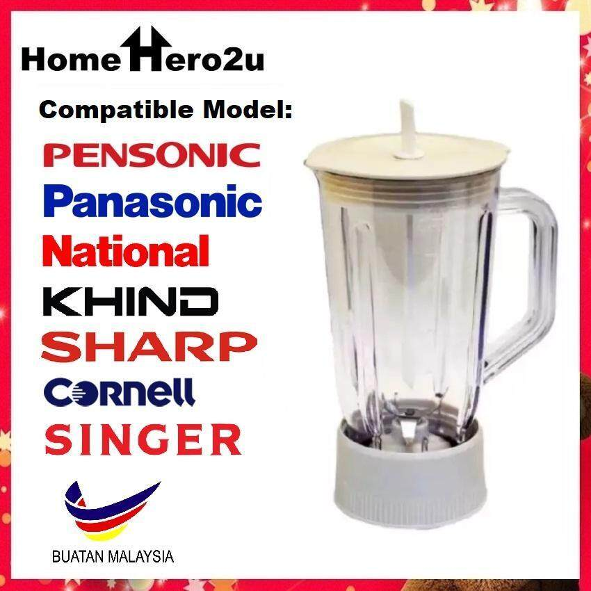 OEM Universal Replacement Jug for Blenders Made In Malaysia - 1.5L (Beige) - Homehero2u