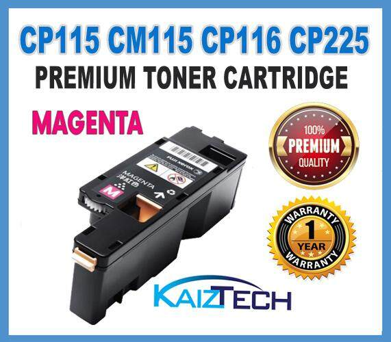 AAA Fuji Xerox Compatible CM115w / CM225fw / CP115w / CP116w / CP225w / CT202264 Black Premium Compatible Laser Toner Cartidge