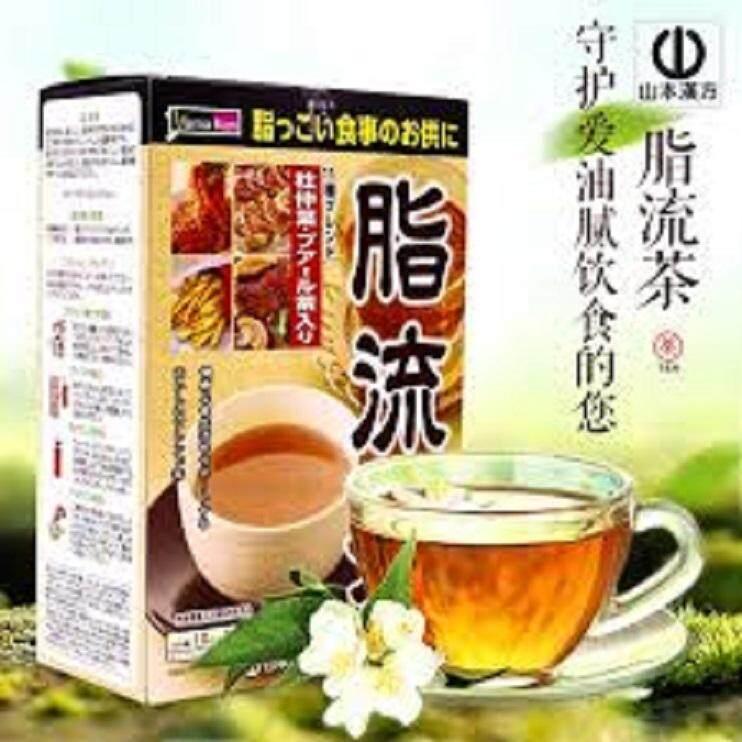 YAMAMOTO SLIMMING TEA (24 PACK X 10G)