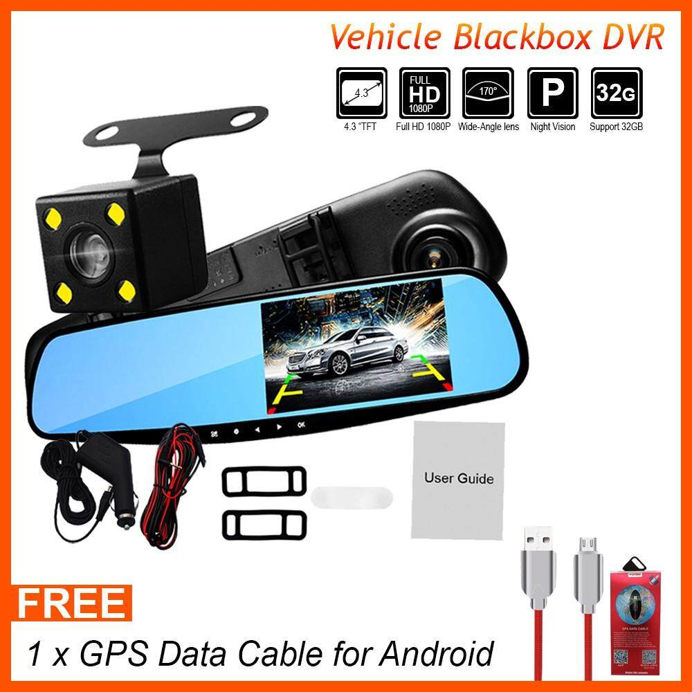 Vehicle Blackbox DVR Car Camcoder Rear Camera Rear Mirror Full HD1080P (Cheapest Price Guaranteed)