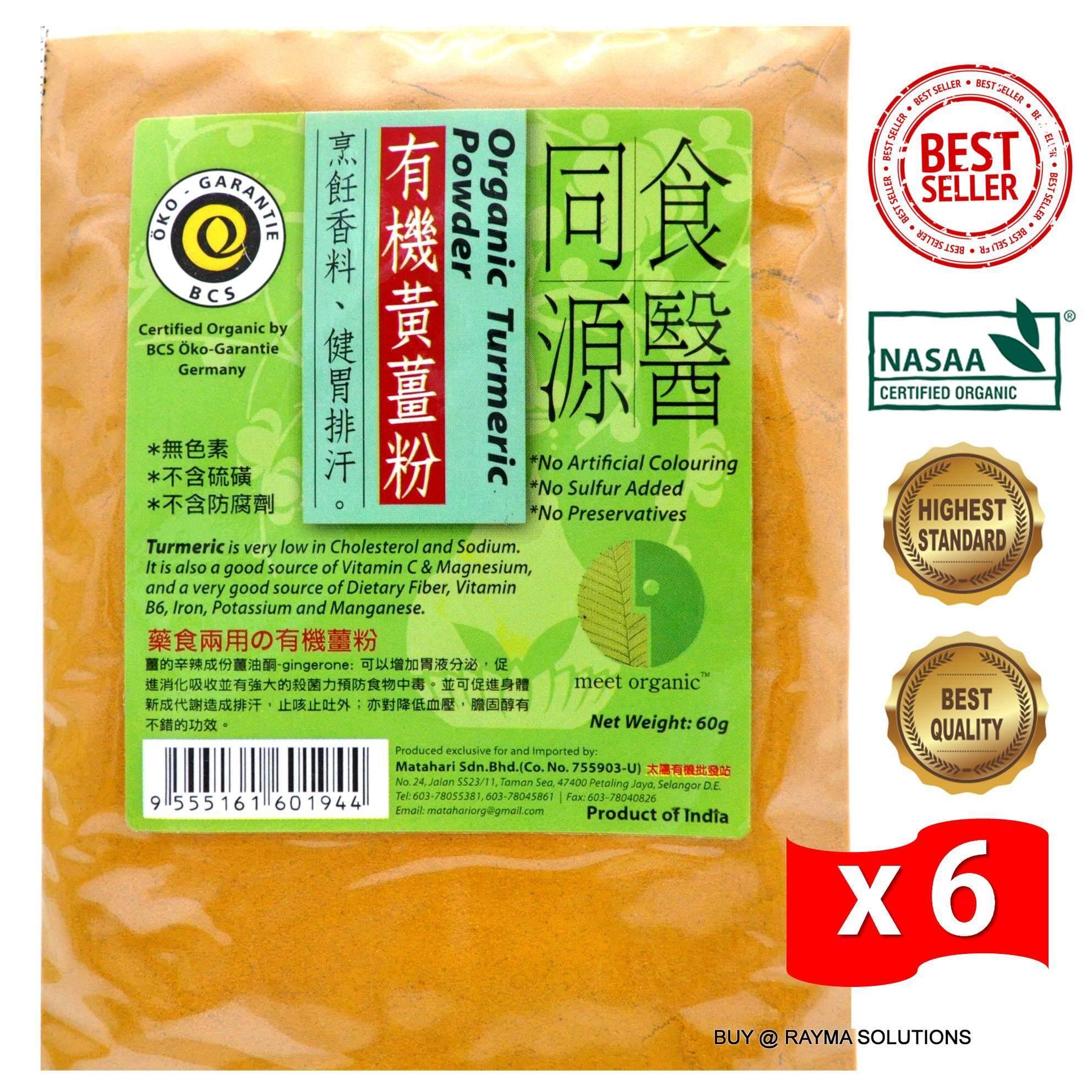 [ Best Deal ] MH FOOD Organic Turmeric Powder 60g (6 Packs)