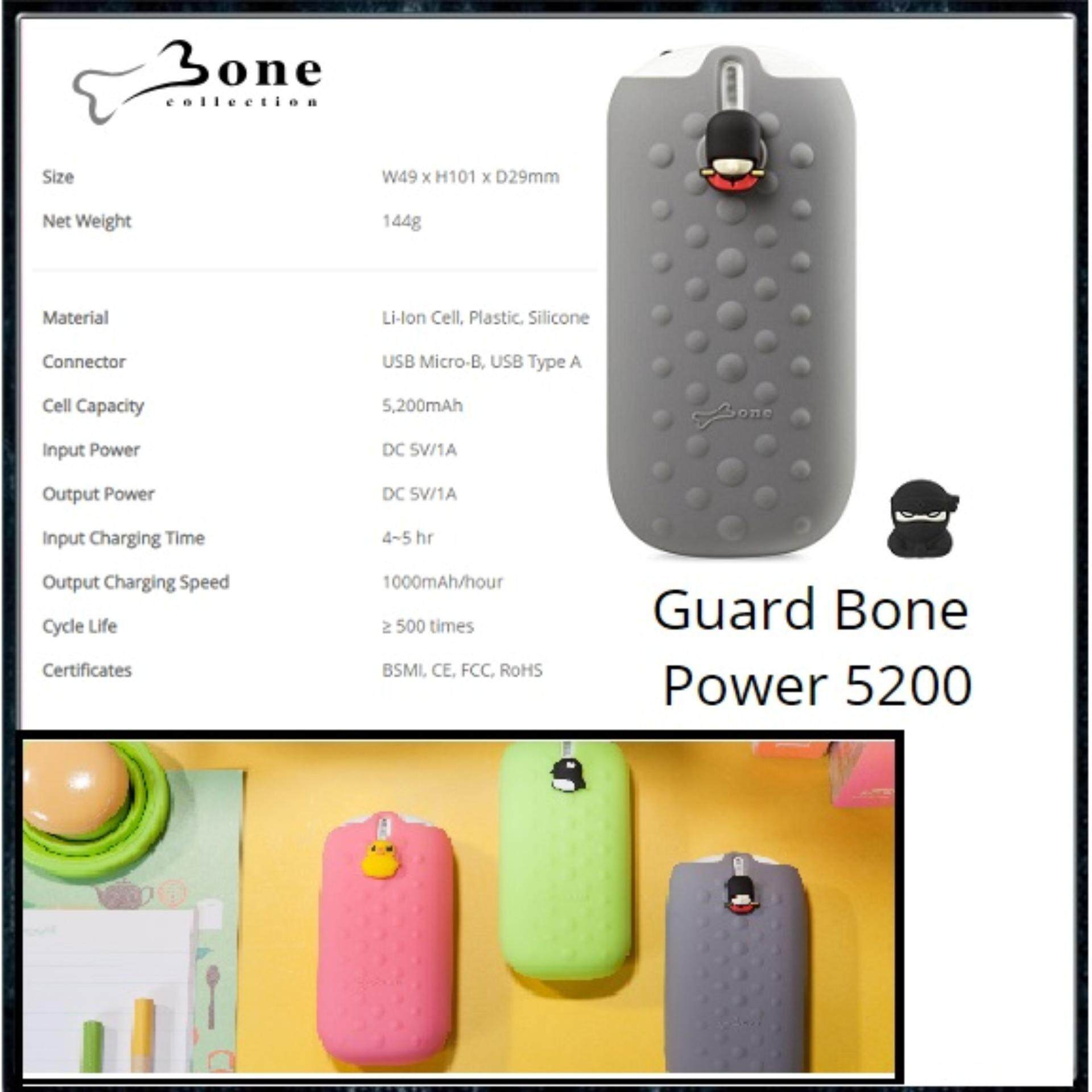 Bone Collection Power Bank 5200mAh