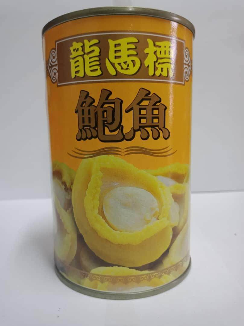 Dragon Horse Brand Soup Abalone