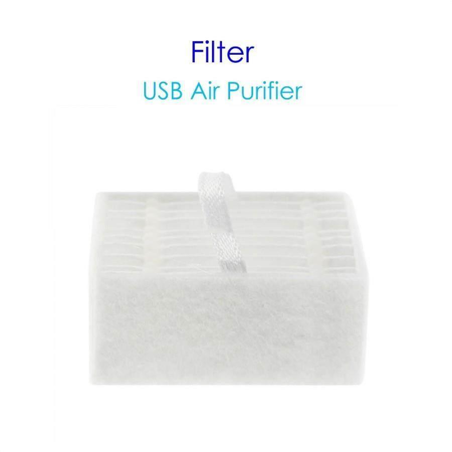 Pisen USB Air purifier Filter